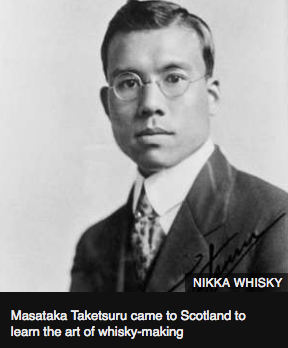 japan-masataka-taketsuru
